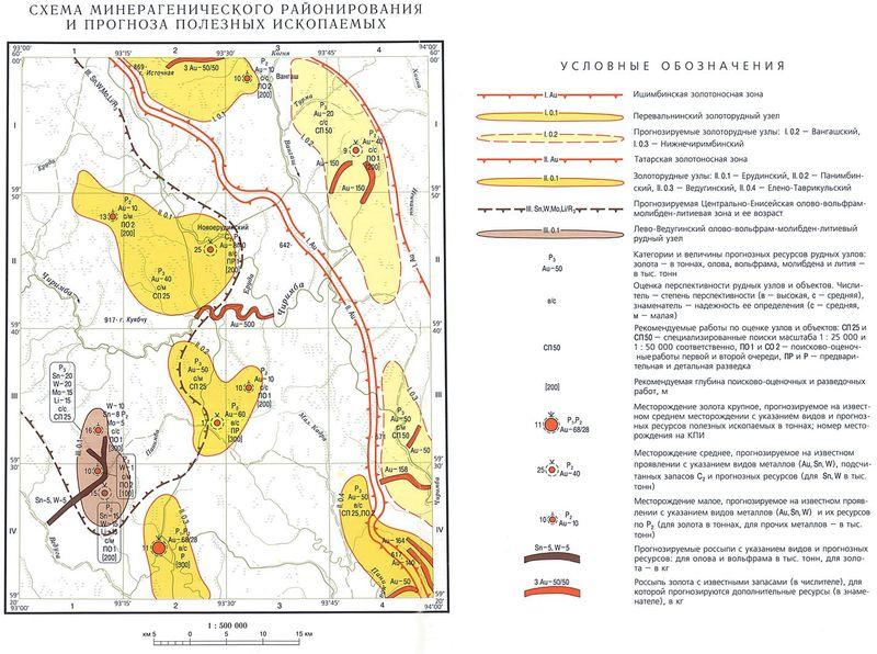 геологические карты россии золото даже