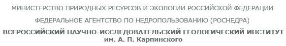 Государственная геологическая карта России. Масштаб 1 ...: http://www.geolkarta.ru/